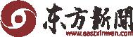 东方新闻网