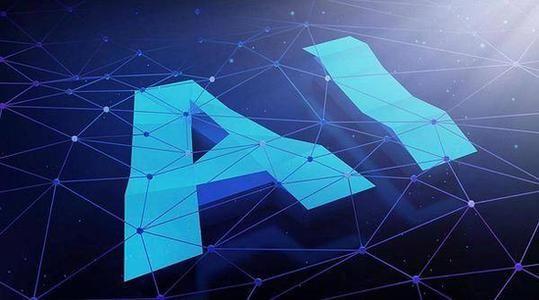 华为和其他5家公司,加强人工智能技术合作