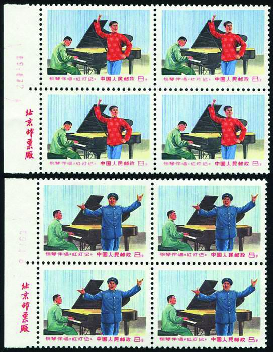 郭沫若设计和题书邮票的经历