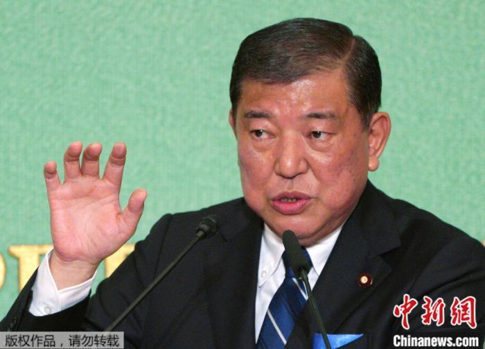 日本自民党的前干事长石破茂宣布参选自民党总裁选举
