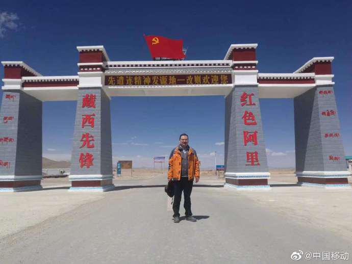 中国移动二十年,精准扶贫造福千万。