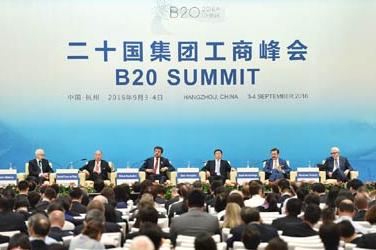 二十国集团峰会计划在11月21日至22日,以视频会议方式召开