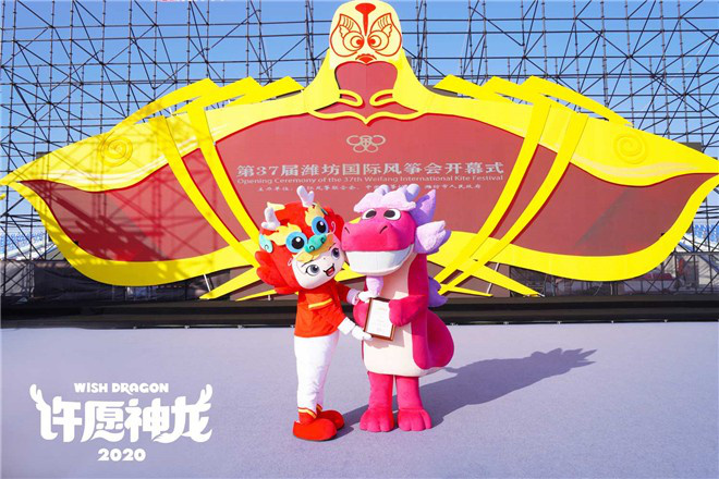 成龙制片《许愿神龙》出现在风筝会上 ,作为文化使者的存在