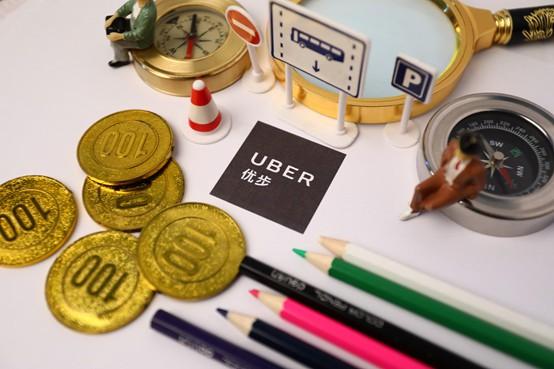 听说Uber打算收购宝马和戴姆勒合资网约车公司Free Now