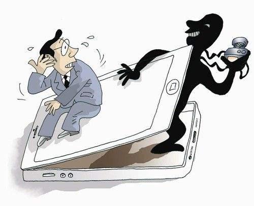信息是泄露了还是系统有问题?亿联银行的提醒背后有什么真相?
