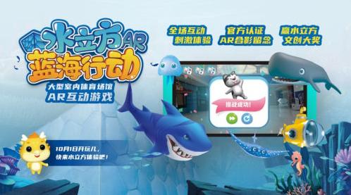 国庆长假攻略:商汤AI解锁北京和杭州智能旅游新体验